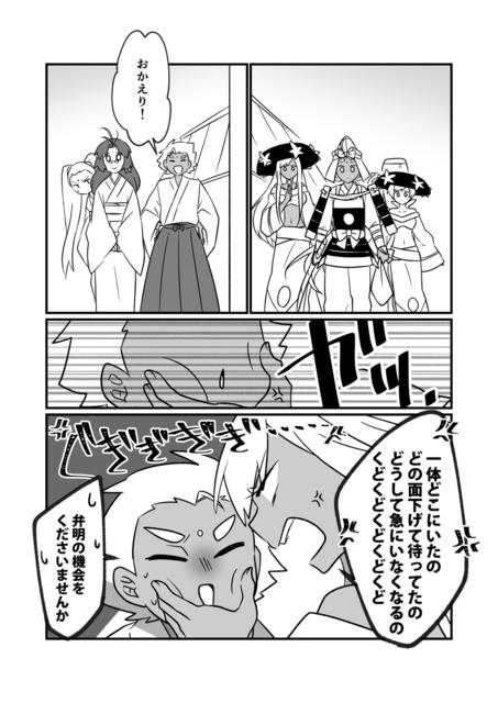 10度目の春.png