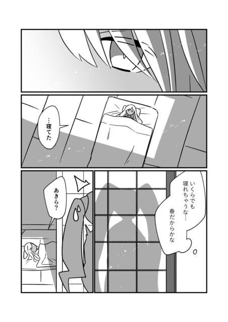 絆.png
