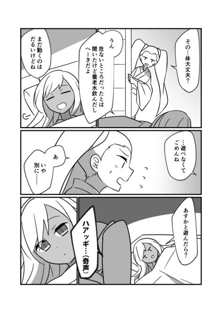 絆2.png