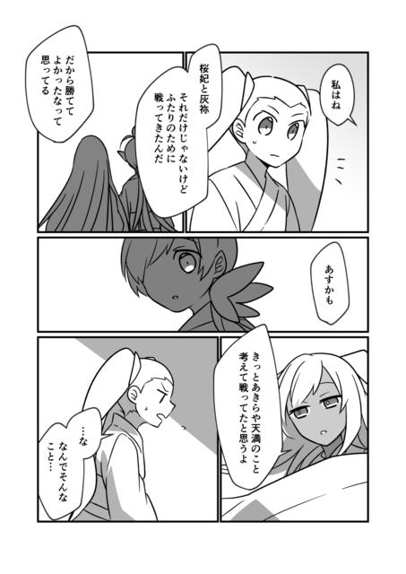 絆3.png