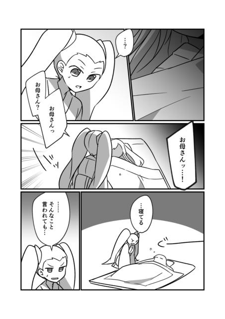 絆4.png