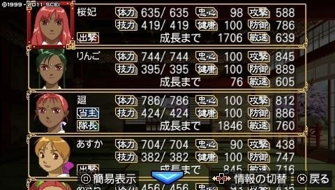 oreshika_0001_1.jpeg