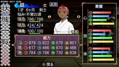 oreshika_0003 (1).jpeg