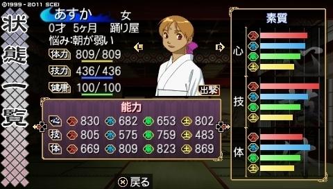 oreshika_0004 (1).jpeg