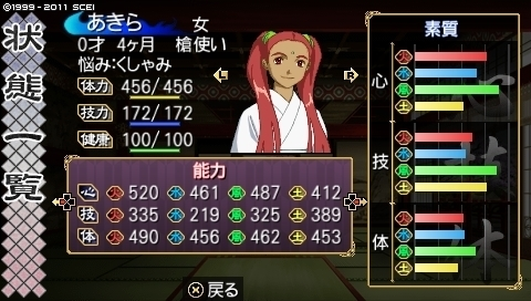 oreshika_0005_1 (1).jpeg