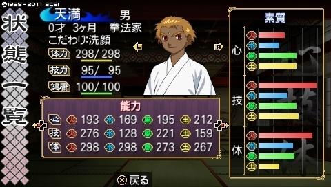 oreshika_0006 (1).jpeg
