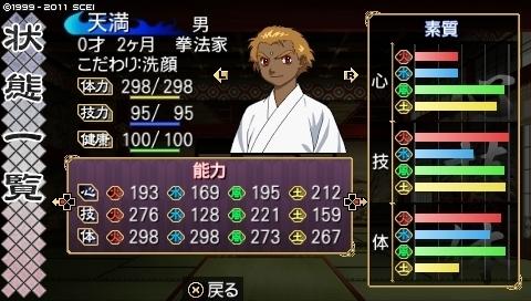 oreshika_0007_1.jpeg