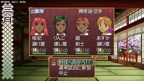 oreshika_0009_3.jpeg