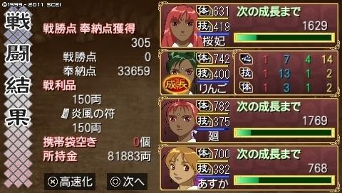 oreshika_0011_2.jpeg