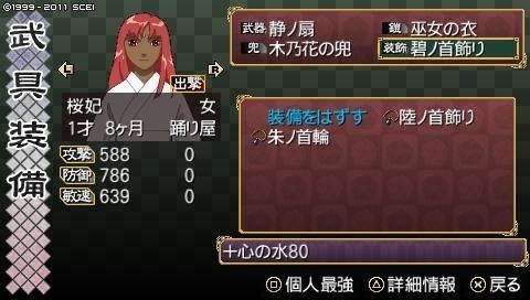 oreshika_0012_1.jpeg