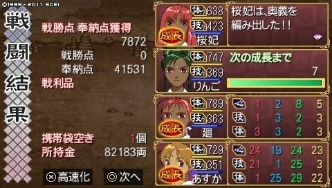 oreshika_0030_1.jpeg