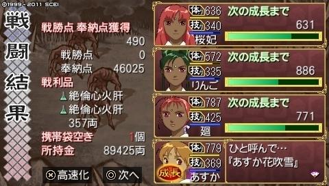 oreshika_0040.jpeg