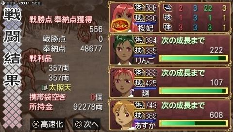 oreshika_0044_1.jpeg