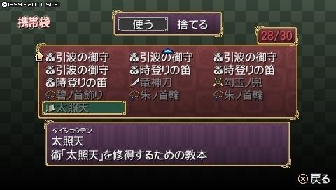 oreshika_0045.jpeg