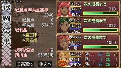 oreshika_0064_2.jpeg