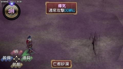 oreshika_0066_1.jpeg