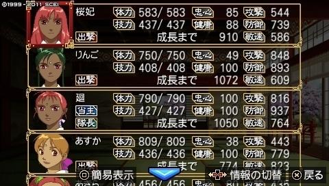 oreshika_0070.jpeg