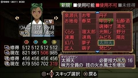 oreshika_0071.jpeg
