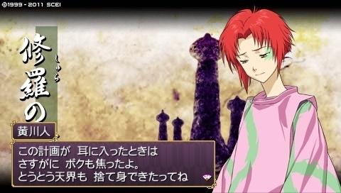 oreshika_0111.jpeg