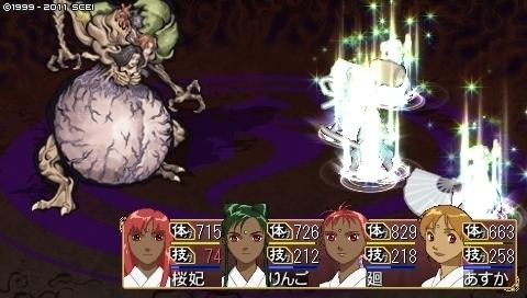 oreshika_0210.jpeg