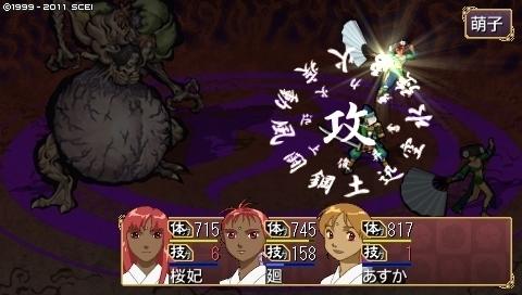 oreshika_0284.jpeg