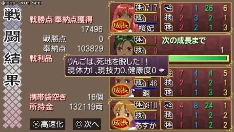 oreshika_0308.jpeg