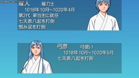 oreshika_0311.jpeg