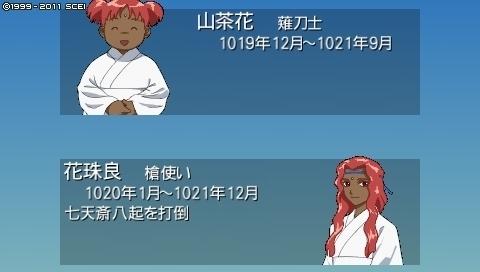 oreshika_0313.jpeg