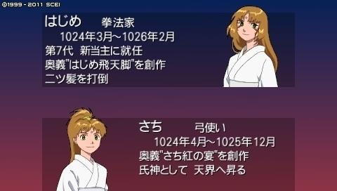oreshika_0320.jpeg