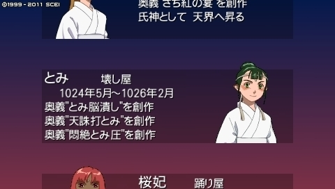 oreshika_0321.jpeg