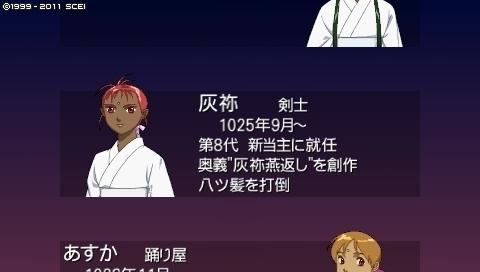 oreshika_0323.jpeg