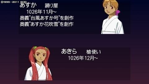 oreshika_0324.jpeg
