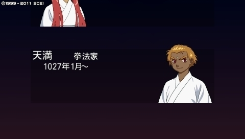 oreshika_0325.jpeg