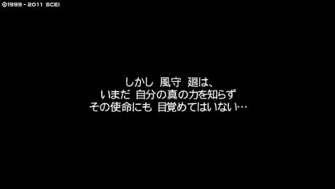 oreshika_0327.jpeg