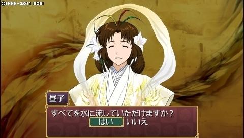 oreshika_0332.jpeg