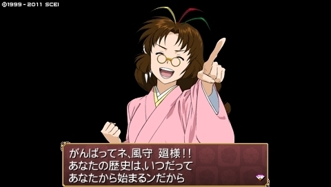 oreshika_0335.jpeg