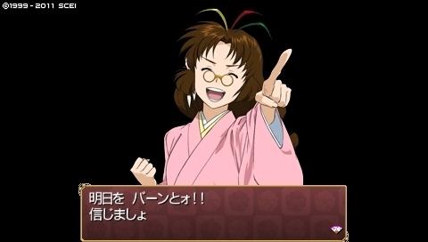 oreshika_0336.jpeg